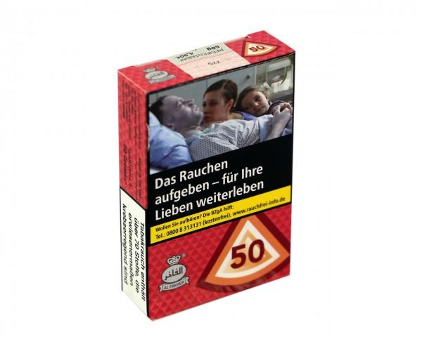 Tabak Al Fakher 50 – Strawberry 50g